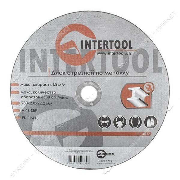Круг отрезной по металлу INTERTOOL CT-4016 230*2.0*22.2мм.