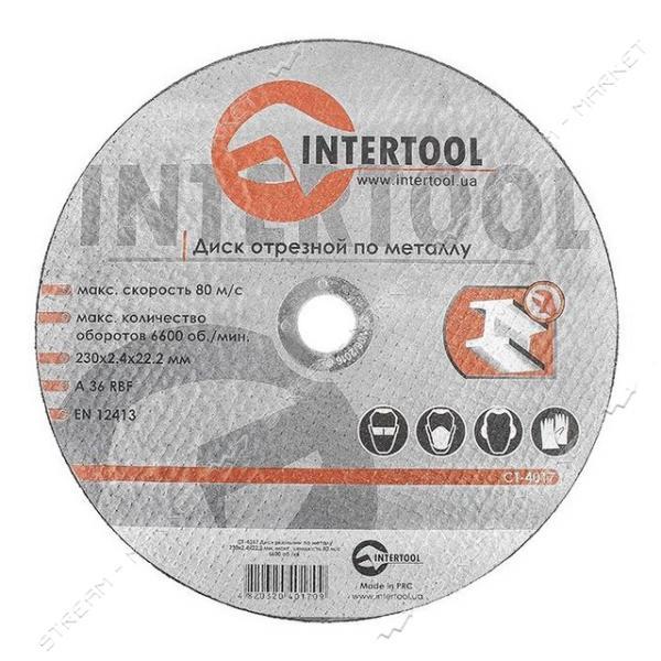 Круг отрезной по металлу INTERTOOL CT-4017 230*2.4*22.2мм