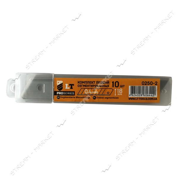 Комплек лезвий LT 0250-2 18мм 0.4мм