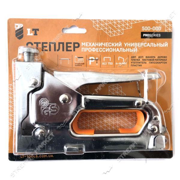 Степлер профессиональный LТ 500-000 4-14мм с регулятором