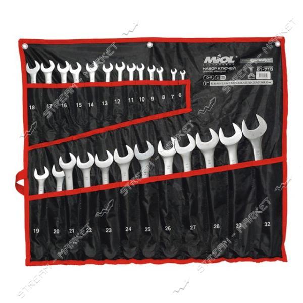Miol 51-715 Набор ключей рожково-накидных CRV сатин 25 шт.(6-32 мм) Premium