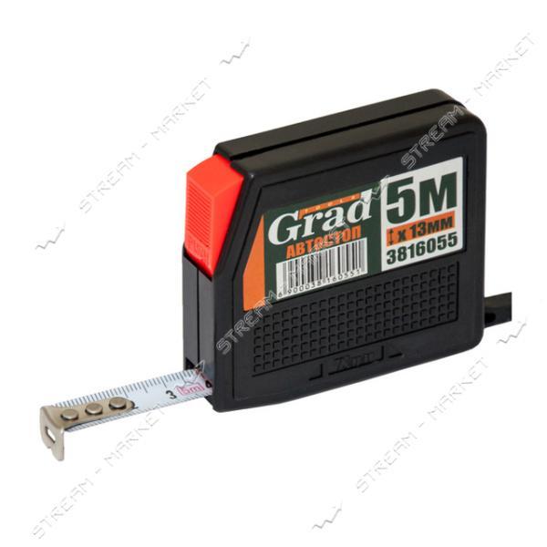 SIGMA 3816055 рулетка 5мХ13мм черная Grad