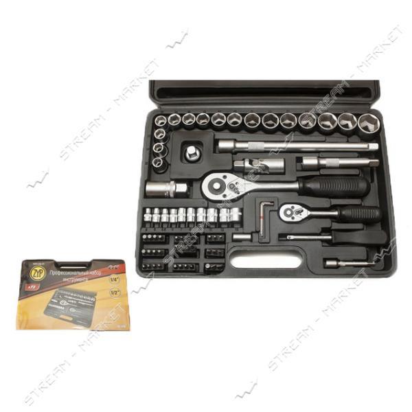 ZYP (380-680) Профессиональный набор инструмента SN-72