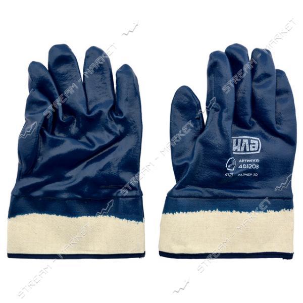 СИЛА 481203 Перчатки с нитриловым покрытием р.10 (синие краги)