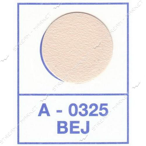 Заглушка WEISS самоклейка 0325 Bej 50шт