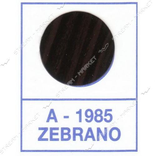 Заглушка WEISS самоклейка 1985 Zebrano 50шт