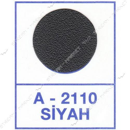 Заглушка WEISS самоклейка 2110 Siyah 50шт