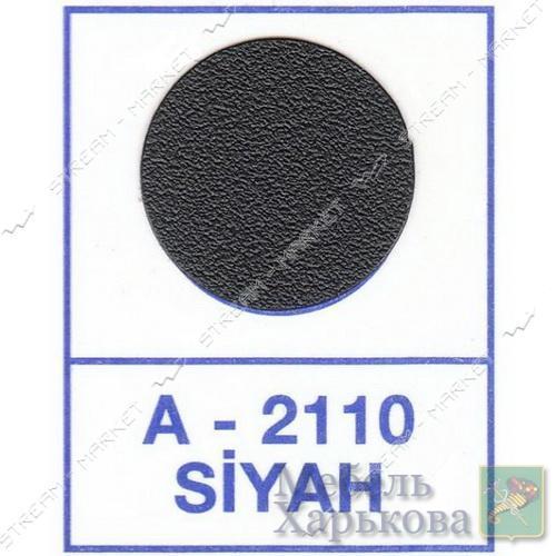 Заглушка WEISS самоклейка 2110 Siyah 50шт - Мебельные заглушки в Харькове