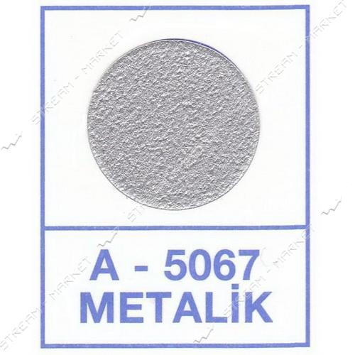 Заглушка WEISS самоклейка 5067 Metalik 50шт