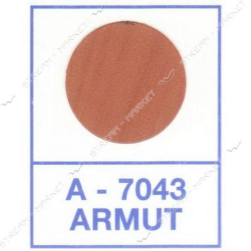 Заглушка WEISS самоклейка 7043 Armut 50шт