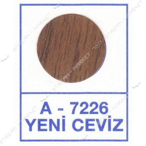 Заглушка WEISS под конфирмат-самоклеющии (50 шт на листе.цена за 1лист) 7226 Yeni Ceviz (Орех Новый)