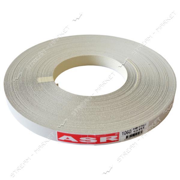 Кромка бумажная(меламиновая) с клеем 20мм Серый
