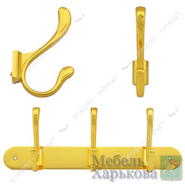 Вешалка на 3 крючка 309 золото - Вешалки для одежды в Харькове