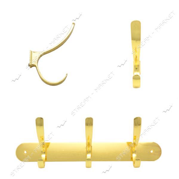 Вешалка на 3 крючка 303 золото