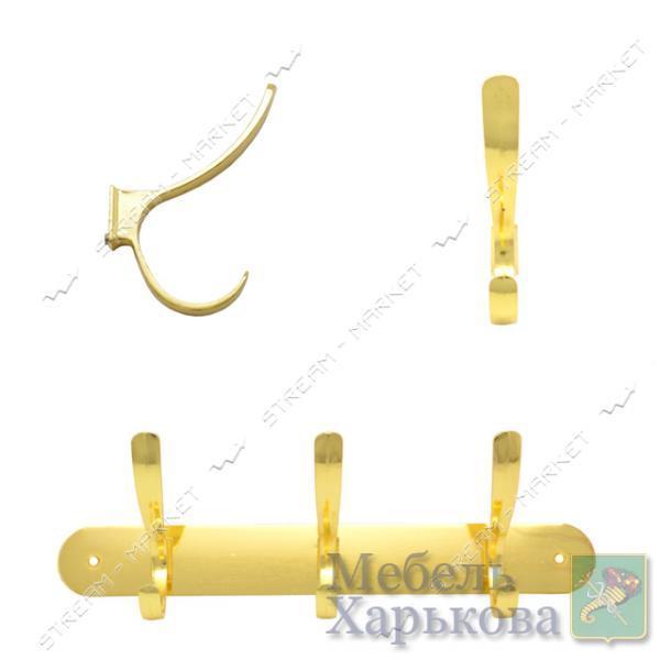 Вешалка на 3 крючка 303 золото - Вешалки для одежды в Харькове