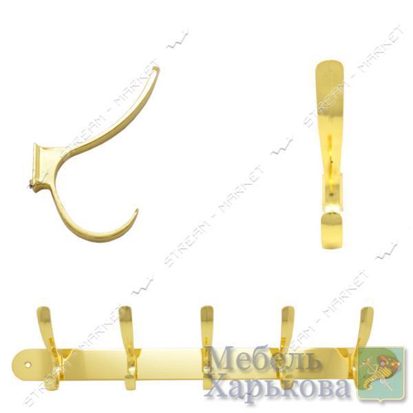 Вешалка на 5 крючков 303 золото - Вешалки для одежды в Харькове
