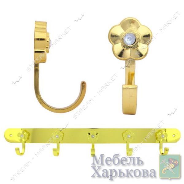 Вешалка на 5 крючков 304 золото - Вешалки для одежды в Харькове