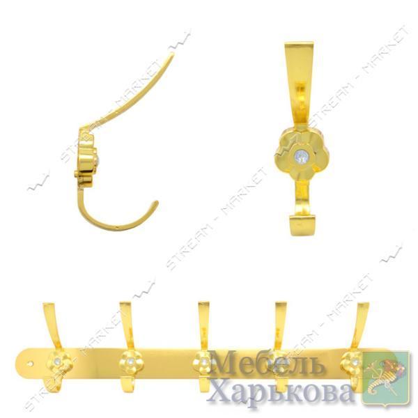 Вешалка на 5 крючков 305 золото - Вешалки для одежды в Харькове