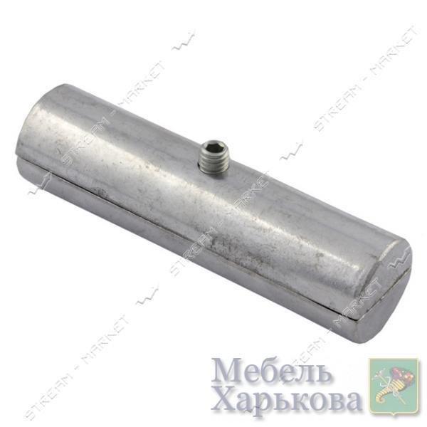 Удлинитель для трубы 25мм R10 - Комплектующие для мебели в Харькове