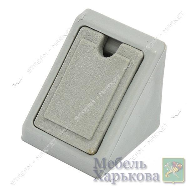 Уголок мебельный пластик одинарный серый - Мебельные стяжки и уголки в Харькове