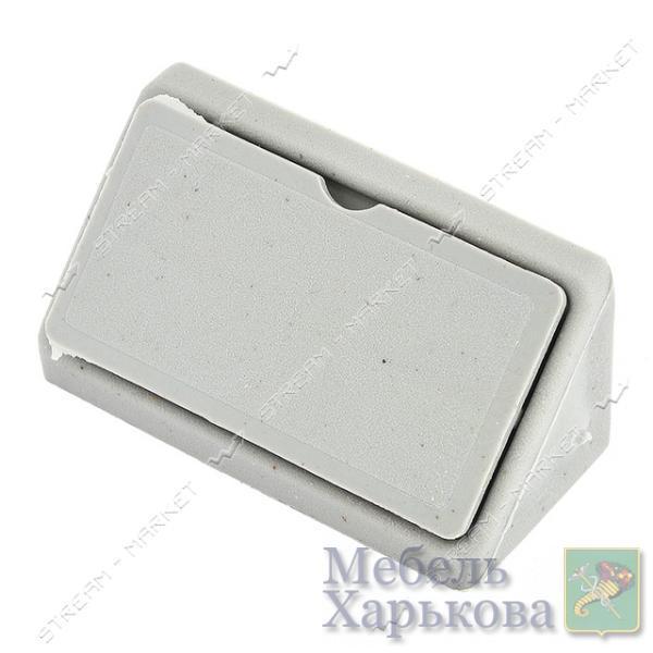 Уголок мебельный пластик двойной серый - Мебельные стяжки и уголки в Харькове
