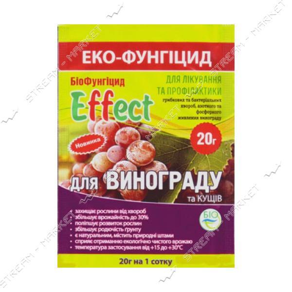 Effect Биофунгицид для винограда 20г