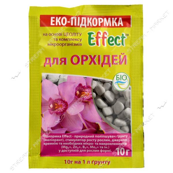 Effect Подкормка для орхидей 10г