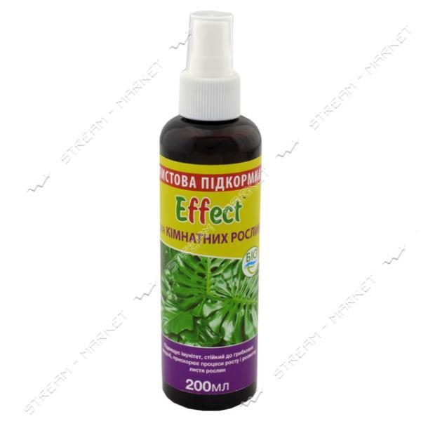 Effect Подкормка листовая для комнатных растений (спрей) 200мл
