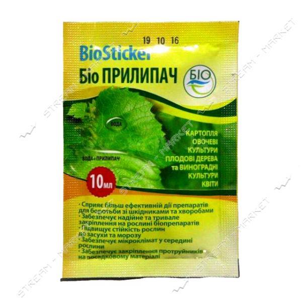 Biosticker Биоприлепатель 10мл