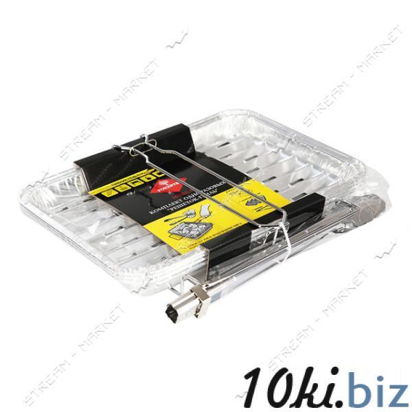 Forester Mobile Комплект одноразовых решеток-гриль с рамкой и щипцами Мангалы, грили и барбекю на Электронном рынке Украины