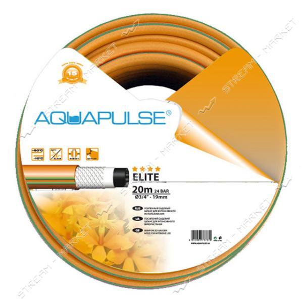 Шланг для полива четырехслойный AQUAPULSE ELITE 1/2 50м