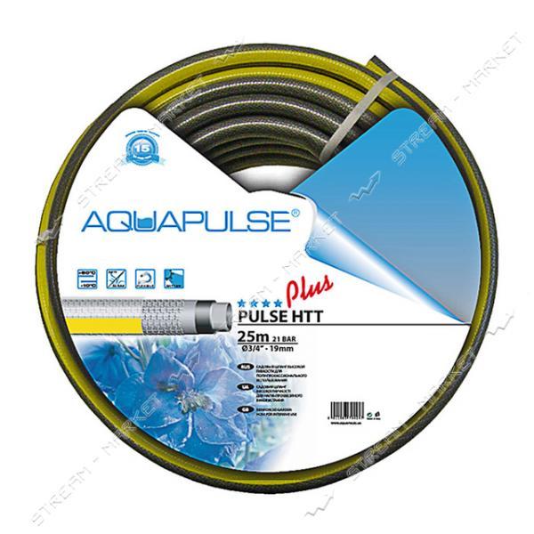 Шланг для полива пятислойный AQUAPULSE PULSE 3/4 50м