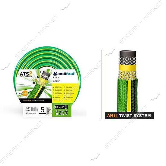 Шланг поливочный пятислойный CELLFAST GREEN 1/2 25м