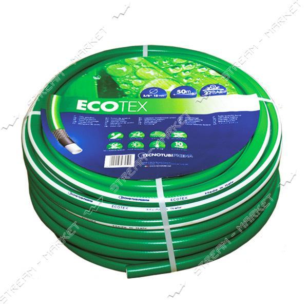 Шланг для полива четырехслойный EUROGUIP ECO TEX ИТАЛИЯ 3/4 50м