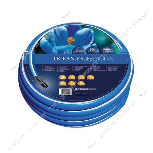 Шланг для полива трехслойный EUROGUIP OCEAN ИТАЛИЯ 3/4 50м