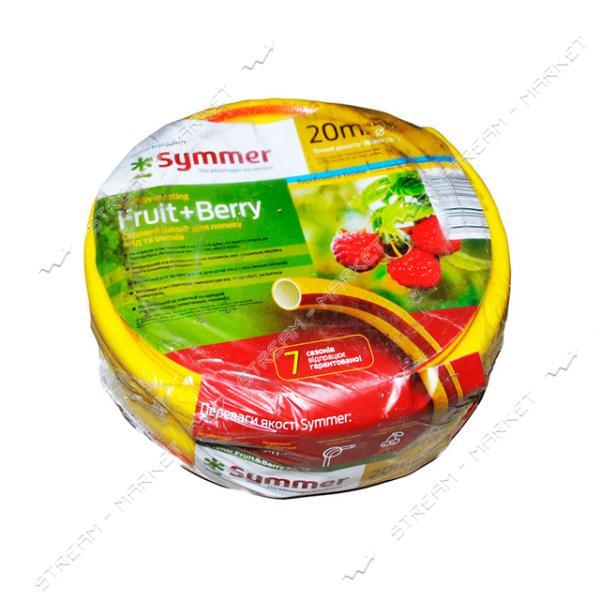 Шланг для полива трехслойный Fruit Berry SYMMER d 3/4 50м