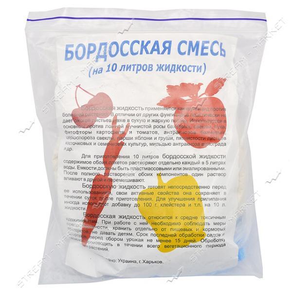 Бордосская смесь 200г Украина