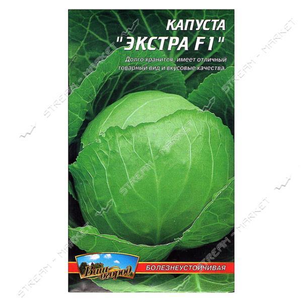 Семена капусты Белоснежка 0, 5гр