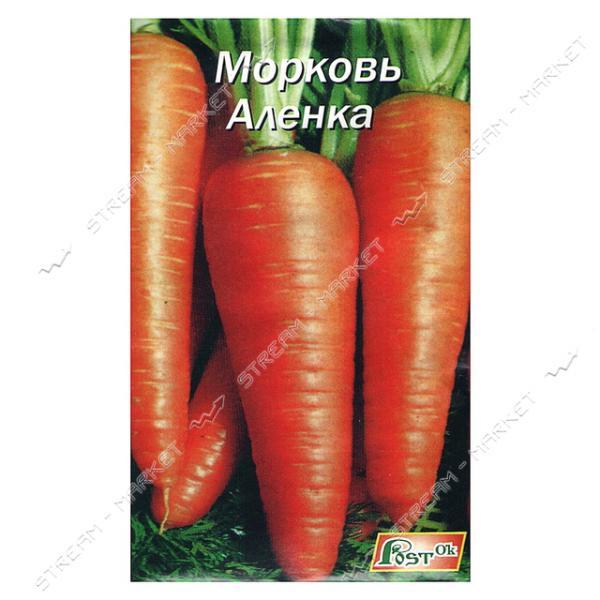 Семена моркови Аленка 4гр