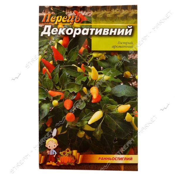 Семена переца Декоративный 30шт