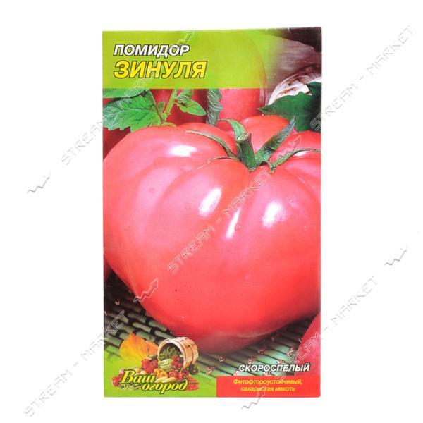 Семена помидора Зинуля 0, 2гр