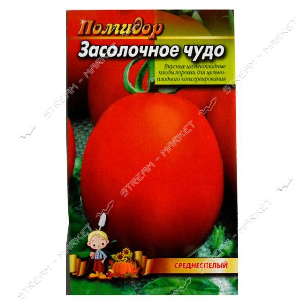 Семена помидора Засолочное чудо 0.3 гр