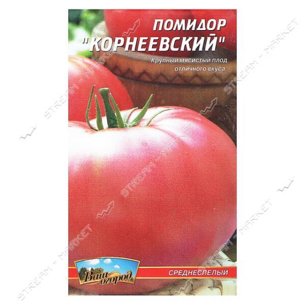 Семена помидора Корнеевский 0, 3гр
