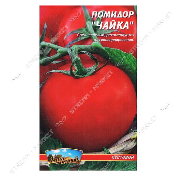 Семена помидора Чайка 0, 3гр