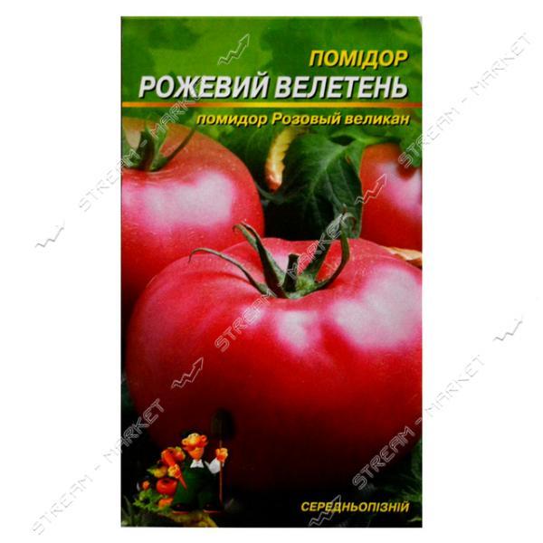 Семена помидора Розовый великан 0.3гр