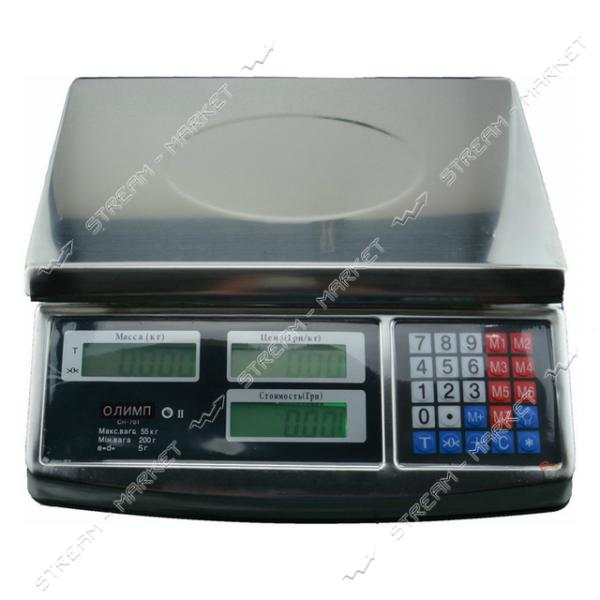 Торговые весы Олимп ACS-701 40кг