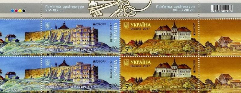 Фото Почтовые марки Украины, Почтовые марки Украины 2017 год 2017 № 1564-1565 часть листа почтовых марок памятники архитектуры ХIV - ХIХ ст. замки