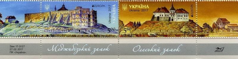 2017 № 1564-1565 сцепка почтовых марок памятники архитектуры ХIV - ХIХ ст. замки