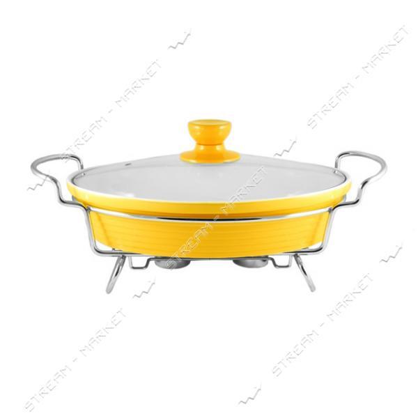 Мармит Maestro MR-11459-74 2, 5л желтый