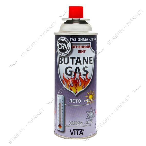 Газовый баллон VITA цанговое соединение с системой CRV ЗИМА-ЛЕТО227г. Синий Корея GB-0000